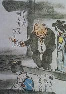 https://blog-imgs-63-origin.fc2.com/m/u/r/murakumo1868/2014826.jpg