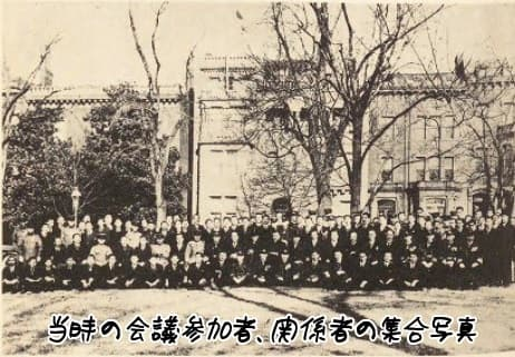 https://blog-imgs-63-origin.fc2.com/m/u/r/murakumo1868/2014826_2.jpg