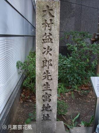 https://blog-imgs-63-origin.fc2.com/m/u/r/murakumo1868/2014_03190375_R.jpg