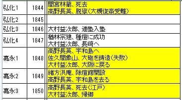https://blog-imgs-63-origin.fc2.com/m/u/r/murakumo1868/2014_0416.jpg