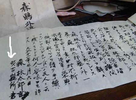 https://blog-imgs-63-origin.fc2.com/m/u/r/murakumo1868/2014_06050181.jpg