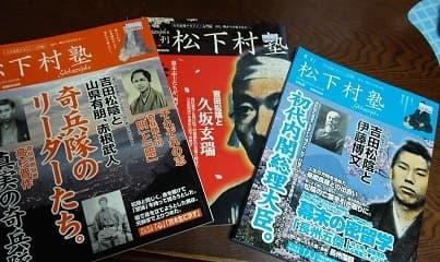 https://blog-imgs-63-origin.fc2.com/m/u/r/murakumo1868/2014_08170231.jpg
