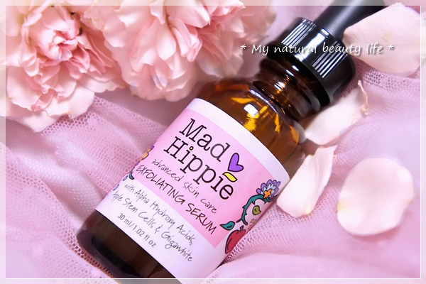 Mad Hippie Skin Care Products, Exfoliating Serum