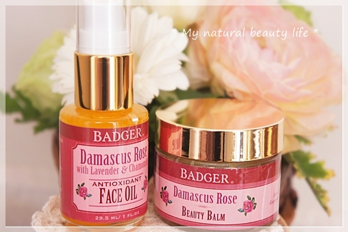 Badger Company, Antioxidant Face Oil, Damascus Rose with Lavender & Chamomile