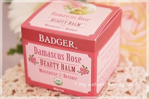 Badger Company, Beauty Balm, Damascus Rose
