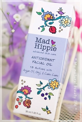 Mad Hippie Skin Care Products, Antioxidant Facial Oil