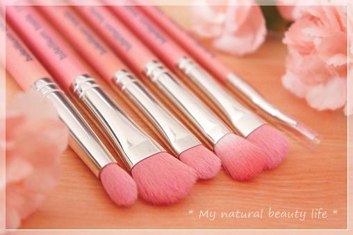 Bdellium Tools, Pink Bambu