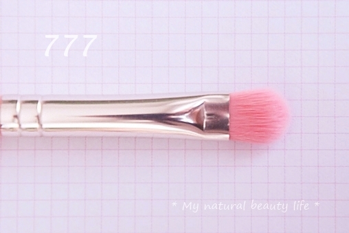 Bdellium Tools, Pink Bambu Series, Eyes 777 Shadow Brush