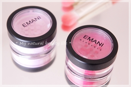Emani, Crushed Mineral Color Dust