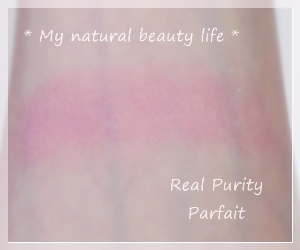 Real Purity, Powder Blush, Parfait