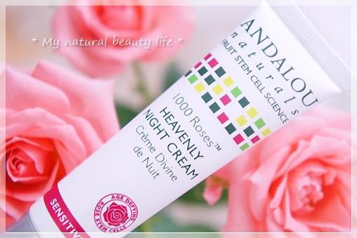 Andalou Naturals, Get Started Kit, 1000 Roses, Sensitive, 5 Piece Kit
