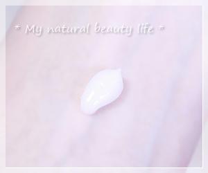 Andalou Naturals, Beautiful Day Cream, 1000 Roses, Sensitive