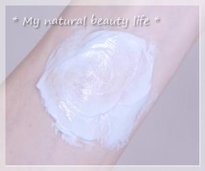 Andalou Naturals, Creamy Clay Mask, Blue Germanium
