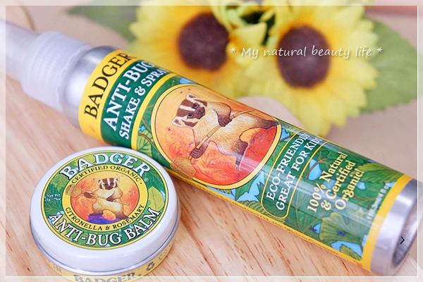 Badger Company, Organic Anti-Bug, Shake & Spray