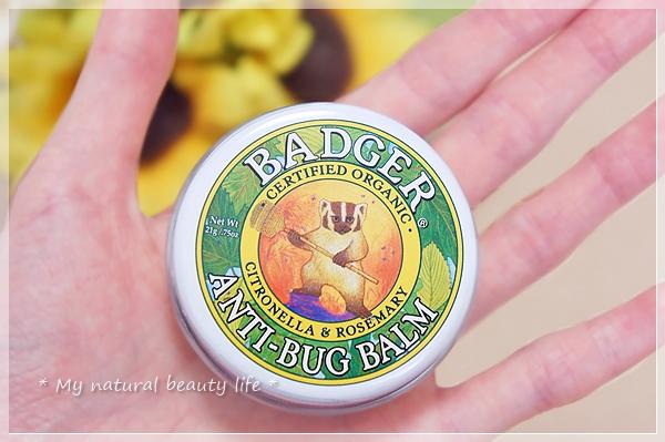 Badger Company, Anti-Bug Balm, Citronella & Rosemary