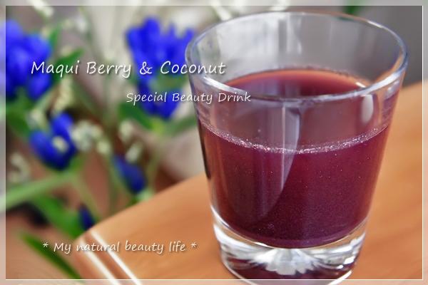 Sunfood, Purple Maqui Berry Powder