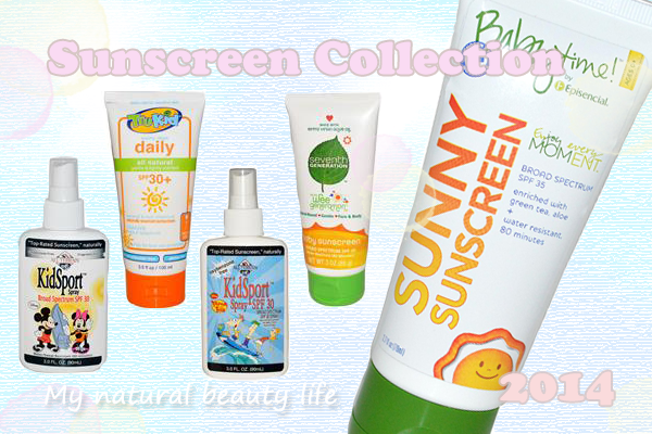 iHerb_Sunscreen_2014_2.png