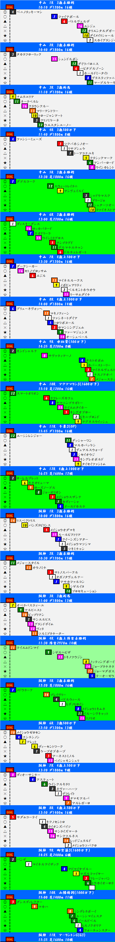 201403011.png