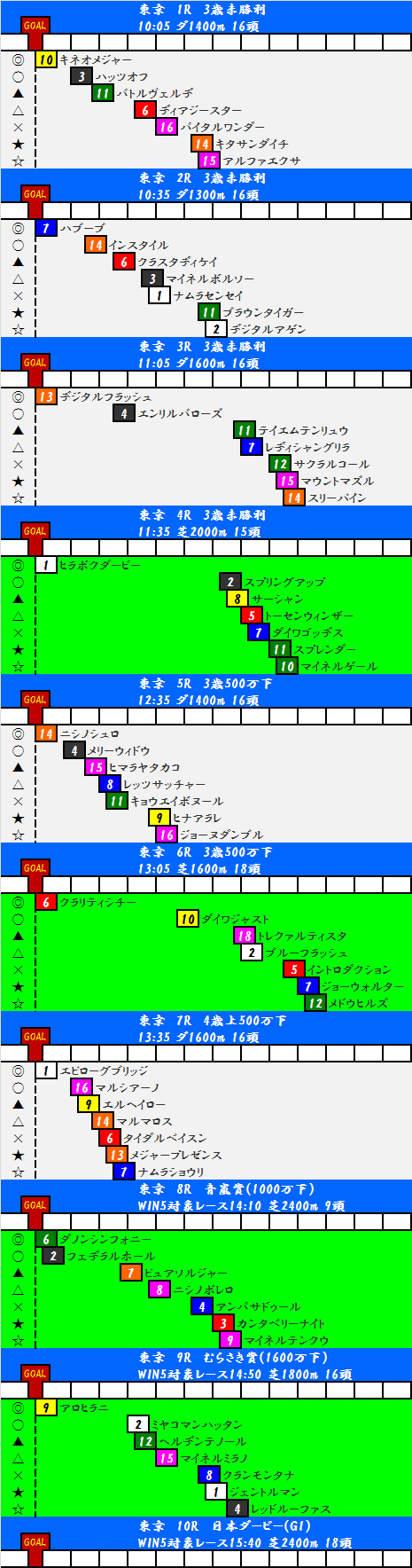 201406011.png