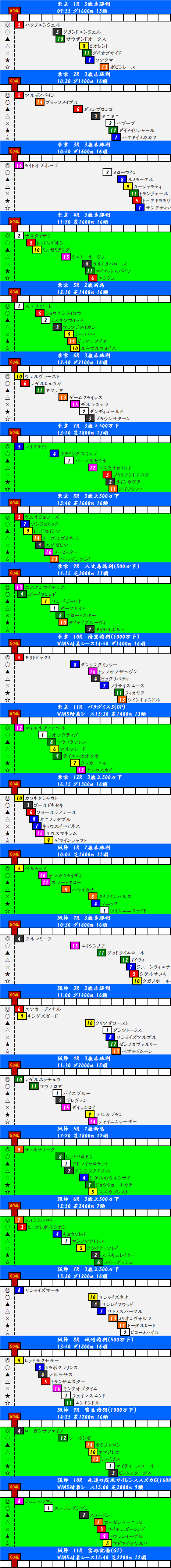 201406291.png