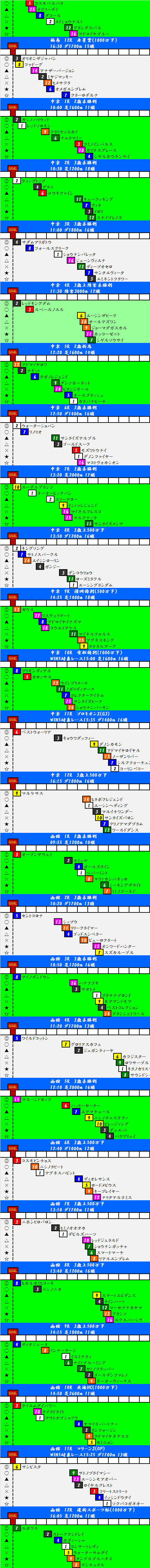201407132.png