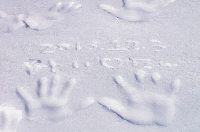 大分も大雪でした
