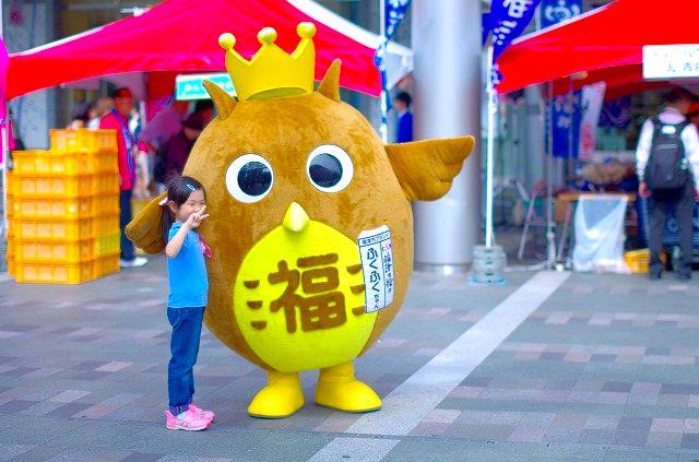 福津市のふくふくちゃん(ゆるキャラ)