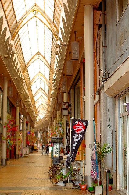 直方古町商店街