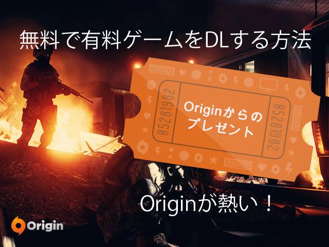 トップ無料ゲーム - Microsoft Store