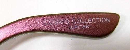 cosmo1_convert_20140809173430.jpg