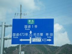 IMGP6071.jpg