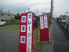 IMGP6170.jpg