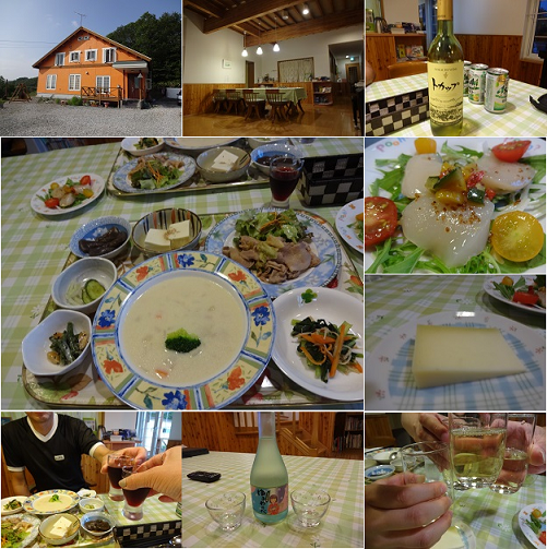 20140814120411ce8.png