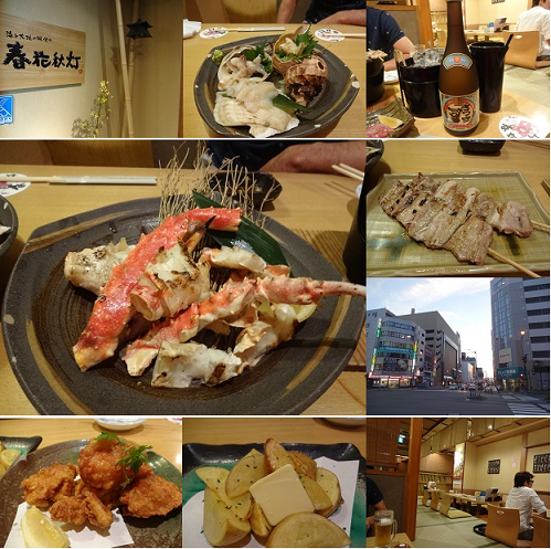 201408280845407b0.png
