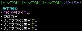 20140305052544473.jpg