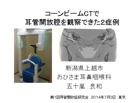 20140704-2.jpg