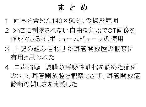 20140704-3.jpg