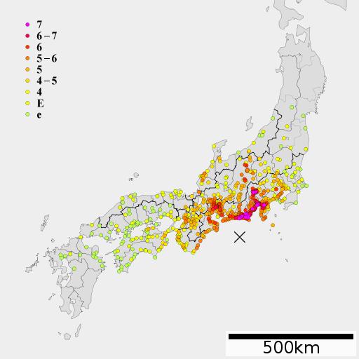 浜岡原発「巨大地震、他の原発よりもはるかに発生確率が高い」規制委会合