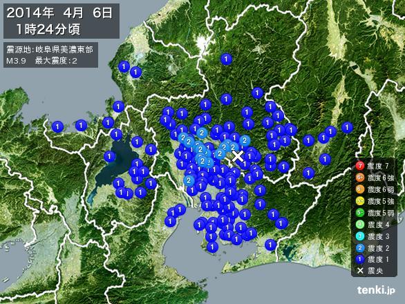 西日本で地震増えてきたよな
