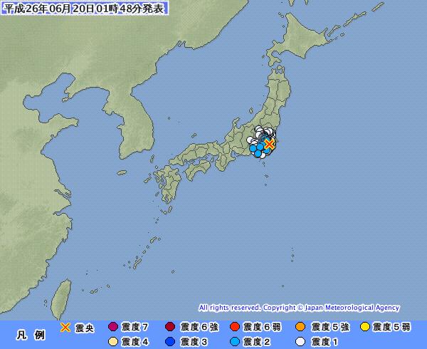 関東地方で地震 震源地は千葉県北西部 M4.3 最大震度2