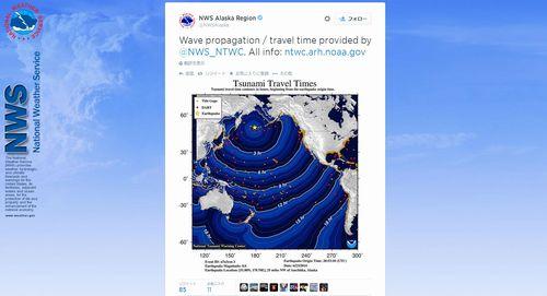 アラスカ、アリューシャン列島でM8.0 ニュージーランド、ケルマデック諸島でM7.2の地震発生