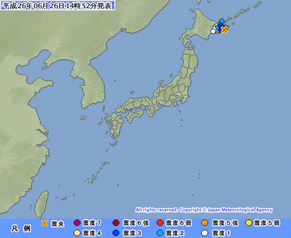 北海道、震度4の地震 M4.7 震源地は根室半島南東沖 深さ50km