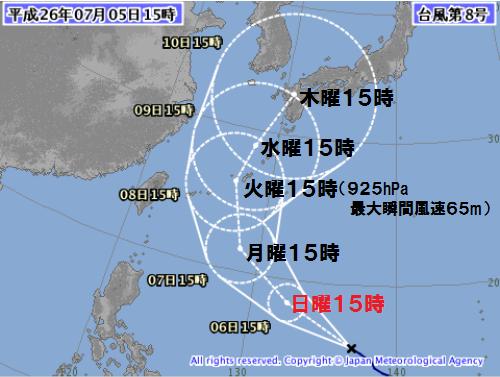 台風8号がかなりヤバそうな件 925hPaで沖縄→九州に上陸の見込み