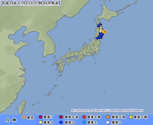 東北地方でM5.8の地震 最大震度5弱 震源地は岩手県沖