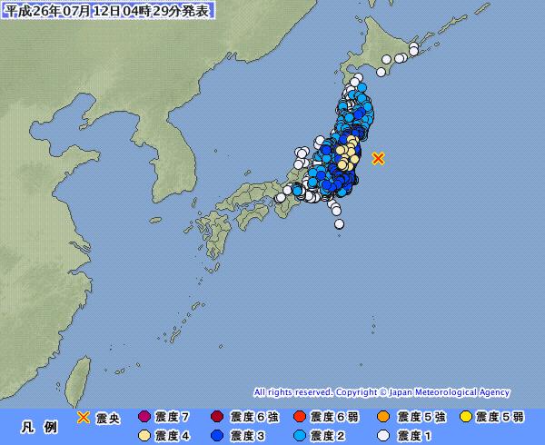 関東東北地方で地震 M6.8 最大震度4 震源地は福島県沖