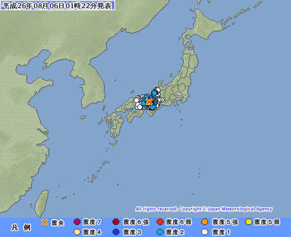 京都でM4.2の地震 最大震度4 震源は京都府南部 深さ約10km