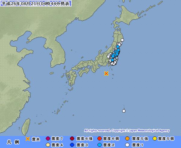 【異常震域】 早朝、東海道南方沖で地震 深さ310km まとめ