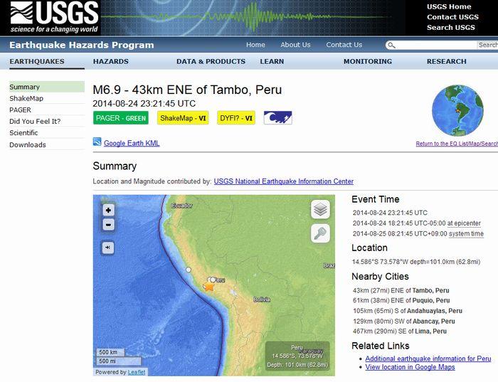 南米ペルーでM6.9の地震発生...チリ M6.4→カリフォルニア M6.0→ペルー M6.9→次は…?