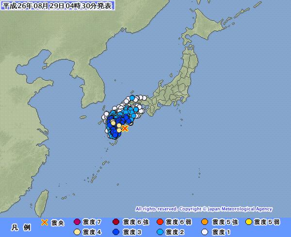 九州地方でM6.1の地震、最大震度4 震源地は日向灘