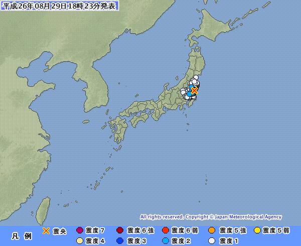 関東地方で地震 最大震度4 M4.1 震源地は茨城県北部